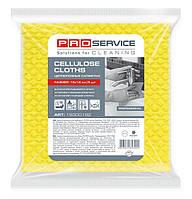 PRO service целлюлозные салфетки для уборки, 18х18 см, 5 шт.