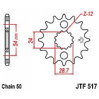 Звезда передняя JT JTF517.18