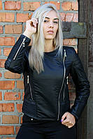 Куртка Star косуха женская размеры 42- 50