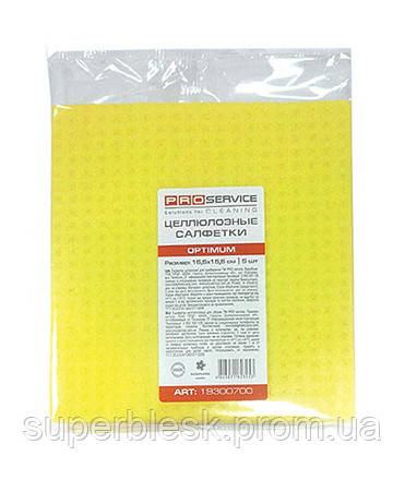 PRO service Optimum целлюлозные салфетки для уборки, 15,5х15,5 см, 5 шт.