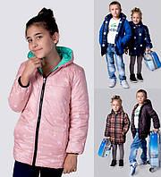 Подростковая зимняя двухсторонняя куртка №2218 (р.122-146)