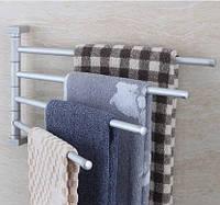 Вешалка для полотенец в ванную комнату или на кухню четырехуровневая настенная