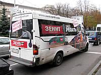 Реклама на маршрутках Житомир, фото 1