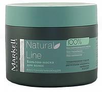 Markell Бальзам-маска восстанавливающая Natural Line без силикона,без минерального масла RBA /03-58 Np