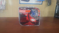 H4 автолампа OSRAM NIGHT BREAKER LASER H4 64193NBL-DUOBOX H4 12V 60/55W P43T / - НА 130% СВЕТА