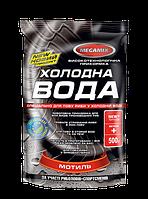 """Прикормка MEGAMIX """"Холодная Вода-Мотыль"""" 500гр"""