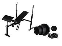 Штанга 110 кг + гантели 30 кг + лавка комплексная