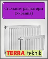 Українські сталеві радіатори TERRA teknik
