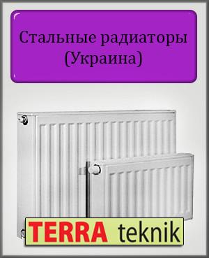 Украинские стальные радиаторы TERRA teknik