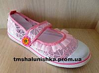 Мокасины текстильные для девочки розовые Giolan