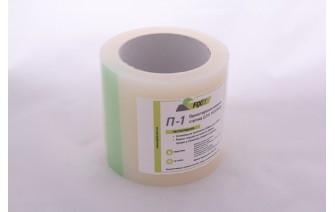 Односторонняя клейкая лента для теплиц Fixit П-1 10см х 25м