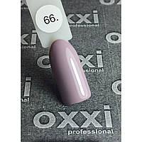 Гель-лак OXXI Professional №66 (светлый бежевый, эмаль)