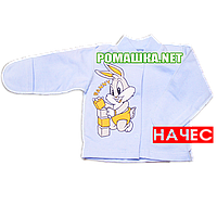 Детская кофточка р. 56 с начесом и царапками демисезонная ткань ФУТЕР 100% хлопок ТМ Алекс 3222 Голубой1