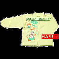 Детская кофточка р. 56 с начесом и царапками демисезонная ткань ФУТЕР 100% хлопок ТМ Алекс 3222 Зеленый