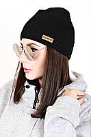 Шапка вязанная унисекс без отворота, шапки оптом, в розницу, шапки от производителя, дропшиппинг