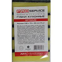 PRO service губки кухонные, Optimum, 5 шт.