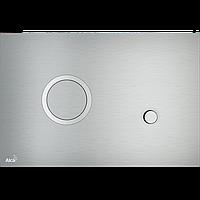 Кнопка управления для скрытых систем инсталляции AlcaPlast Sting,мат/глянец (86378)