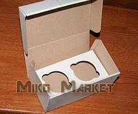 Коробка для 2 кексов, капкейков, маффинов
