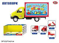 Инерционный грузовик play smart 9558-a Автопарк Игрушки открываються дверимуз.свет. 29*12,5*14,5 см