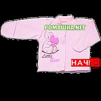 Детская кофточка р. 62 с начесом и царапками демисезонная ткань ФУТЕР 100% хлопок ТМ Алекс 3222 Розовый