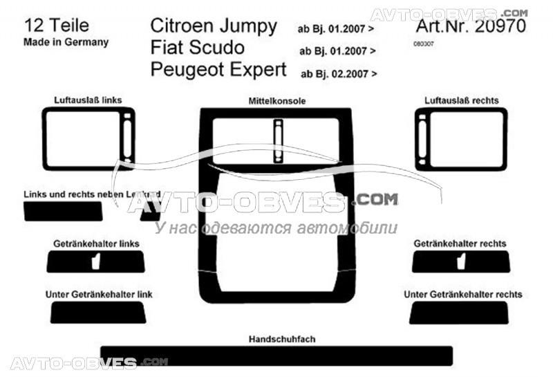 Тюнинг торпедо Ситроен Джампи 2007-2016 12 элементов (наклейки)