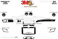 Декоративные накладки на панель приборов Chevrolet Aveo 2006-2011 из 21 элем