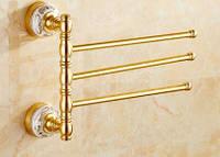 Вешалка для полотенец золото настенная трехуровневая для ванной или на кухню