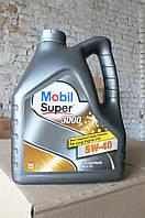 Масло моторное синтетическое Mobil Super 3000 5w-40 (4 литра)