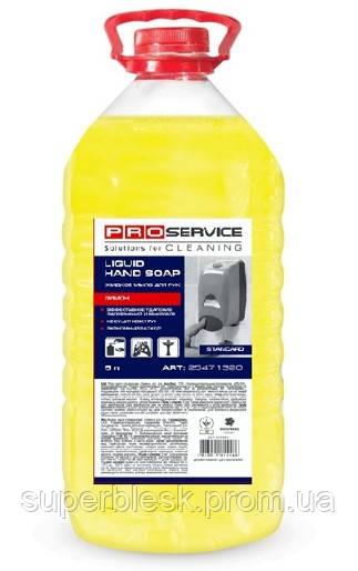 PRO service жидкое мыло для рук глицериновое, лимон