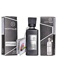 Парфюмерная вода-спрей Мontale Fruits of the Musk eau de Parfum (Фруктовый мускус)