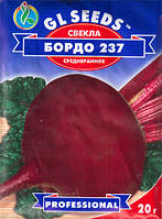 Семена Свеклы Бордо 237 (4 г)  GL SEEDS