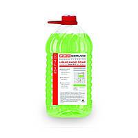 PRO service жидкое мыло для рук глицериновое, яблоко