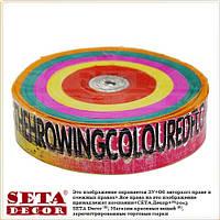 Конфетти Frisbee фрисби бумага разноцветное