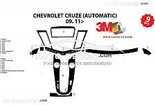 Декоративные накладки на панель приборов Chevrolet Cruze, автомат из 9 элем