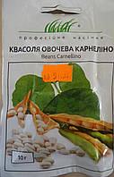 Семена фасоли Овощная Карнелино 10г