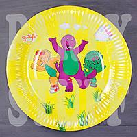 Ламинированная тарелка  Динозаврики 23 см (10 шт)