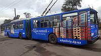 Реклама на транспорте в Днепропетровске