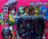 Детские наручные часы с ключницей monster high