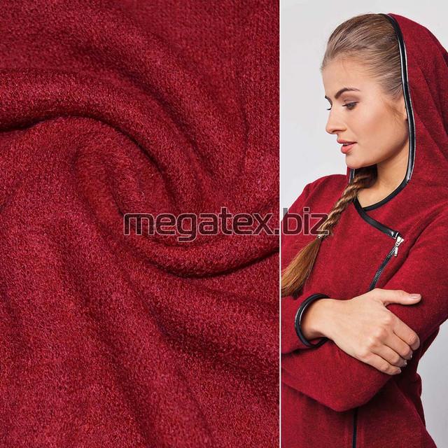 Трикотаж шерстяной вязанный однотонный