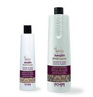 Кератиновый шампунь Echosline Seliar Keratin Shampoo