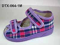 Детские тапочки, текстильные босоножки для девочек