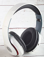 Беспроводные bluetooth наушники Havit HV-H2561BT + FM +MP3 плеер, белые