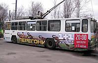 Брендирование троллейбусов в Днепре, фото 1