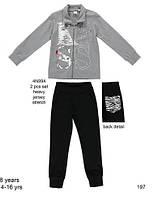 Спортивні костюми дитячі в Україні. Порівняти ціни 4244c579604f7