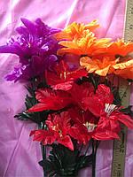 С 102 искусственные цветы