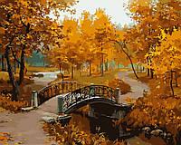 Картини по номерах 40×50 см. Мост в осеннем парке Художник Евгений Лушпин, фото 1
