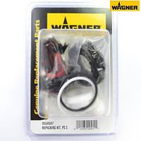 Ремонтный комплект уплотнений на Wagner ProSpray 3.39, фото 1