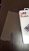 Захисне скло для Motorola Nexus 6