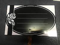 Табличка на деревянной ножке ,материал таблички ПВХ