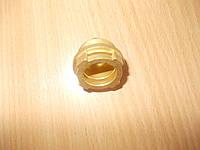 Уплотнительная втулка трехходового клапана.